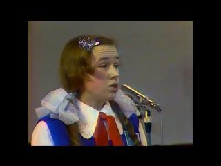 Лесной олень - Большой детский хор ЦТ и ВР (Песня 73) 1973 год