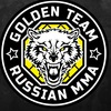 Клуб MMA GOLDEN TEAM