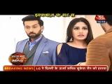Aa GAYA BIG TWIST - Ishqbaaz 6 November 2016 News