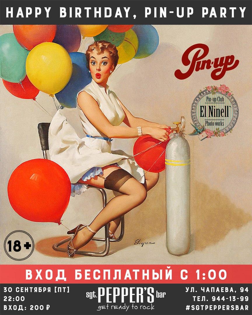 30.09 Pin-Up вечеринка в клубе Сержант Пеппер