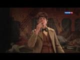Мастер и Маргарита - 3 серия (2005) 720HD [vk.com/KinoFan]