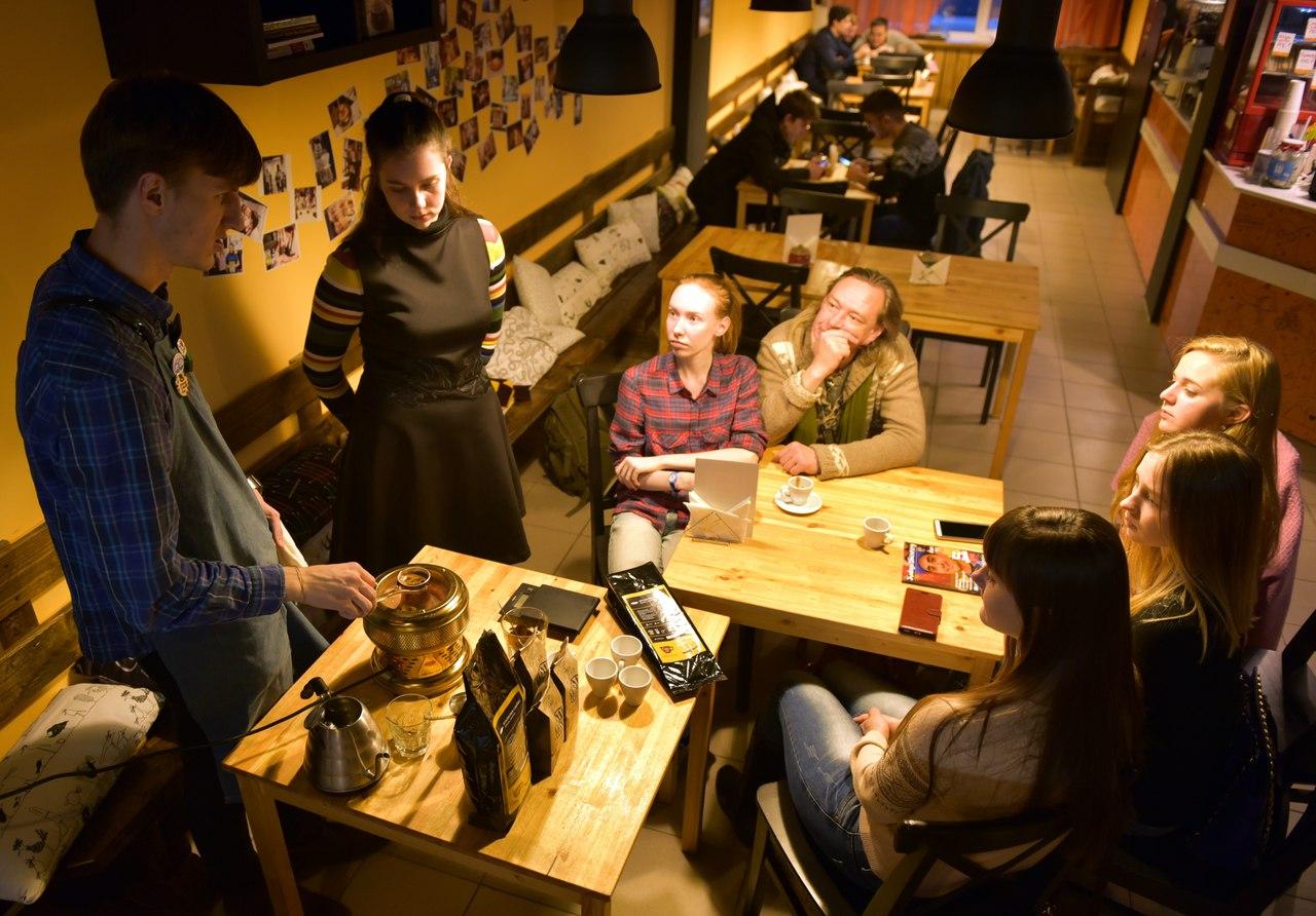 Мастер класс по кофе в турке 28.09.2016