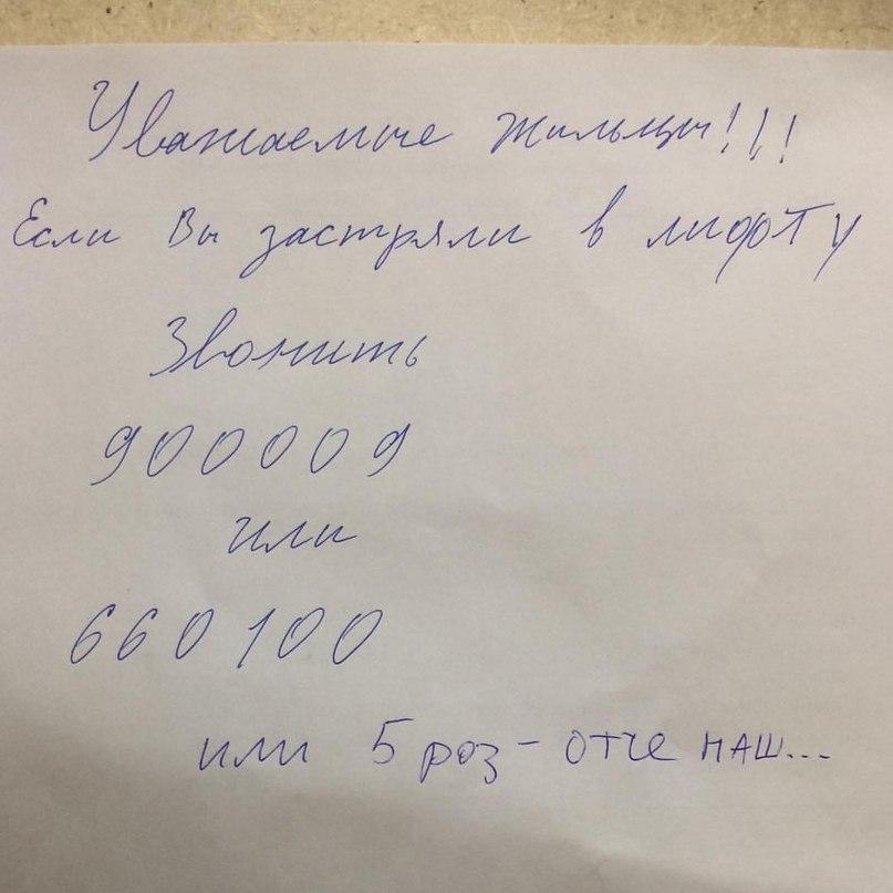 Татьяна Чертенок | Кемерово