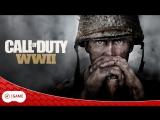 Мировая премьера Call of Duty: WW II