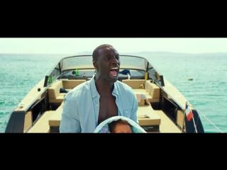 Фильм 2 + 1 (2016) смотреть онлайн в хорошем качестве HD