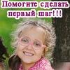 Поможем маленькой умной девочке научиться ходить