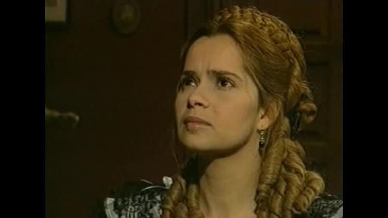 Девушка по имени Судьба, 1994 (47)