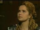 Девушка по имени Судьба, 1994 47