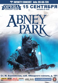 15.09.17 Abney Park (USA) - Opera Concert Club (СПб)