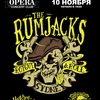 10.11 - The Rumjacks (AUS) - Opera (С-Пб)