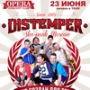 23.06 - Distemper - Opera (С-Пб)