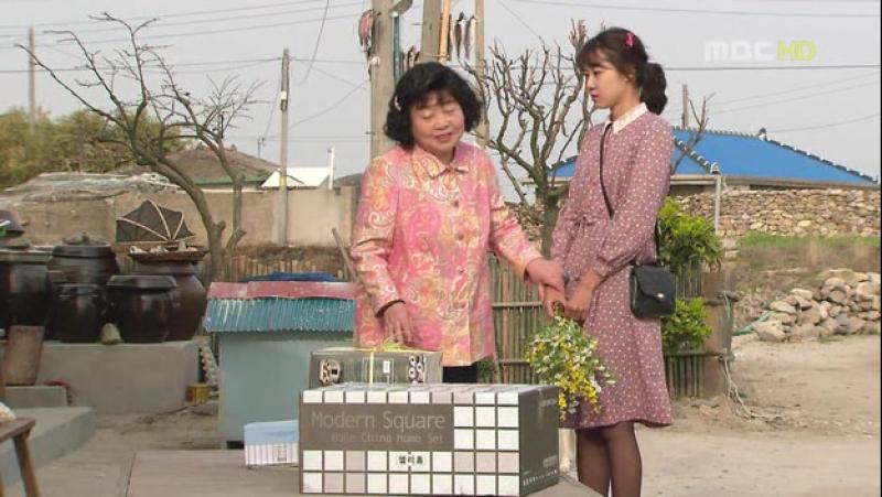 Спасибо - 6 серия из 16 2007 г : Южная Корея