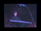 Биоконструктор - Техноромантики (Live in 1992-2)
