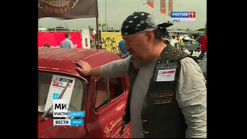 УралМоторШоу-2016 Репортаж ГТРК Урал