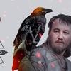 ТАЙБОЛА 2017. Легенды Викингов