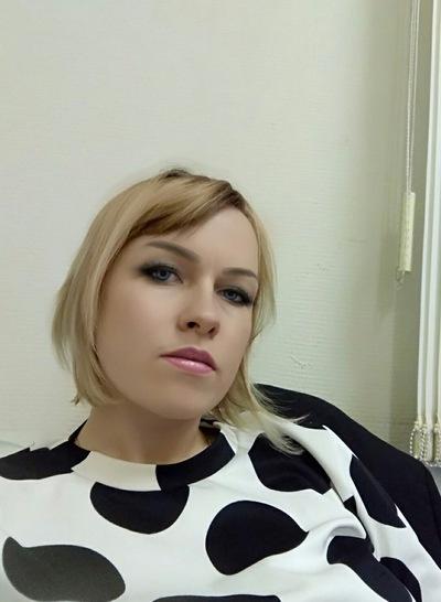 Ольга Суслова