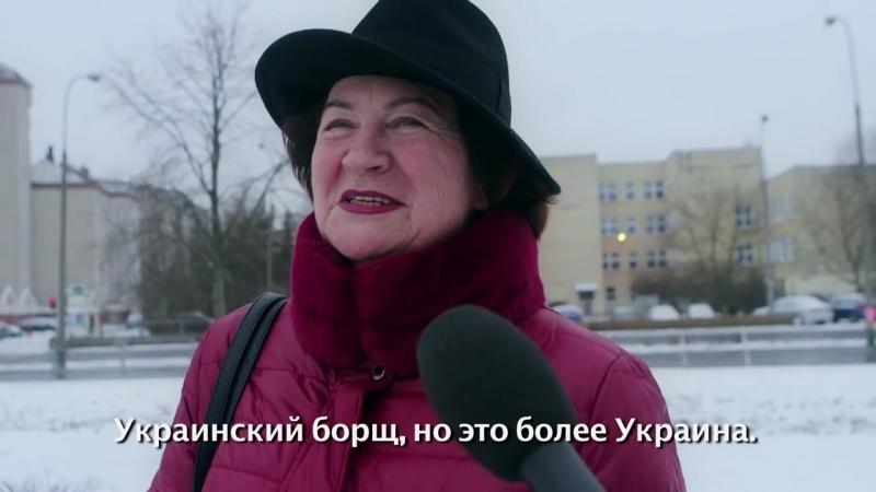 Polacy o Rosjanach odcinek 3B Rosyjskie jedzenie смотреть онлайн без регистрации