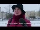 Polacy o Rosjanach odcinek 3B Rosyjskie jedzenie