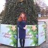 Алина Милованова