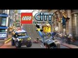 GTA в мире ЛЕГО!ТЮРЬМА АЛЬКАТРАС   LEGO City Undercover