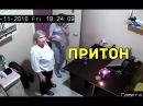 ПРИТОН ШЛЮХ | Cam Pranks — Пранки c камерами