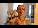 Умная книга за 9 минут: Магия утра, Хэл Элрод