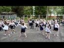 Флешмоб на последний звонок. Белоомутская школа №2.9 класс.Выпуск 2016.Танец на последний звонок.