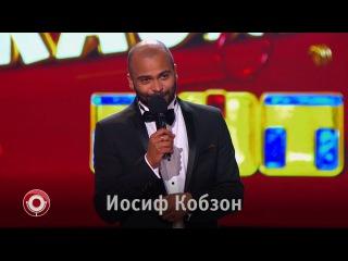 Comedy Club: Мигель (Валерий Сюткин - Семь тысяч над землёй)