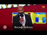 Comedy Club Мигель (Валерий Сюткин - Семь тысяч над землёй)