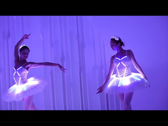 Световые балерины от PRANA GROUP