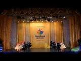 ГРАН-ПРИ. Номинация хореография. Образцовый детский хореографический  ансамбль «Афыртын»  Вихрь, г Гагра