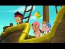 Джейк и пираты Нетландии - Игривый цветок Крюка!/ Золотой Сми! - Серия 58, Сезон 2