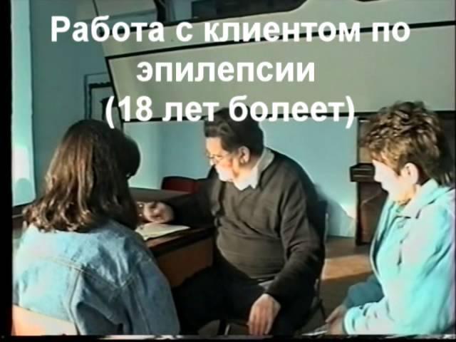 Казачья медицина - история