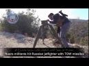 Сирия Спецназ взял в плен боевиков уничтоживших Российский Ми 8