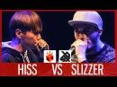 HISS vs SLIZZER Grand Beatbox SHOWCASE Battle 2017 1 4 Final