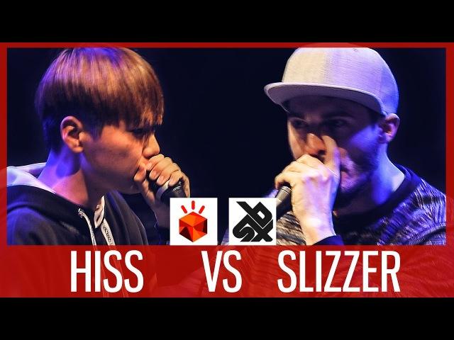HISS vs SLIZZER | Grand Beatbox SHOWCASE Battle 2017 | 14 Final