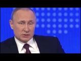В Москве завершилась большая пресс-конференция Президента России Владимира Путина
