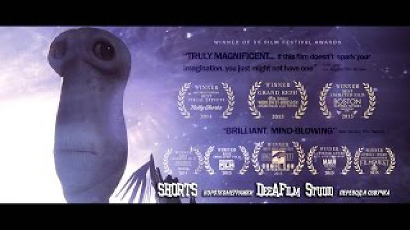 Короткометражная анимация «Присматривающая планета»   Перевод DeeAFilm