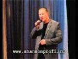 Олег Андрианов Свиданка