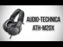 Видеообзор на Наушники Audio Technica ATH M20X