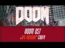 DOOM OST Mick Gordon BFG Division Cover Develop Device