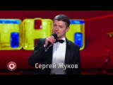 Comedy Club: Максим Костромыкин (Руки Вверх! - Алёшка)