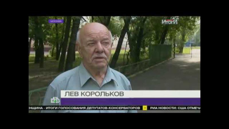 Эксперты комментируют информацию осмерти разведчика предателя Потеева