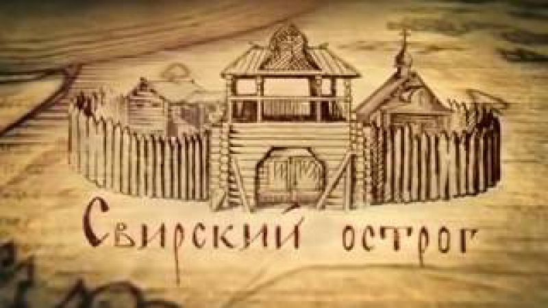 Дружина. Княжеский крест. 1 серия (2015) Боевик, приключения, история @ Русские сериалы