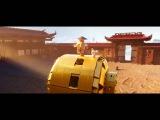 The LEGO® Ninjago Movie: Эксклюзивные кадры сражения Мастера Ву с курочкой