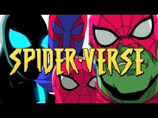СПАЙДЕР-ВЕРС 90Х | ШЕСТОЙ СЕЗОН? Пфф | Spider-Verse 90х | Человек Паук 90х