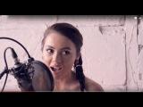 Burito - По волнам Кавер версия Маши Кольцовой // Masha Koltsova cover