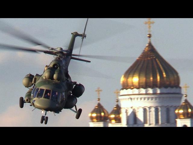 Вертолет Ми 171Ш заход с Крымского моста и взлет с ДБР 481