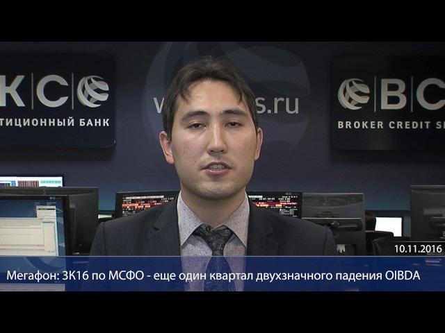 10 11 2016 Ильдар Кагарманов