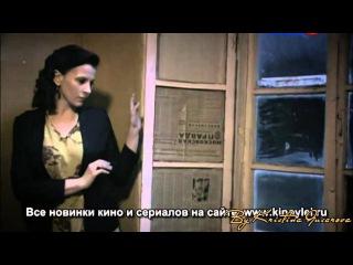 Марьина роща - Трошин и Нина - Не расстались мы